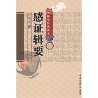 sense card set should(Chinese Edition): QING)YAN HONG ZHI
