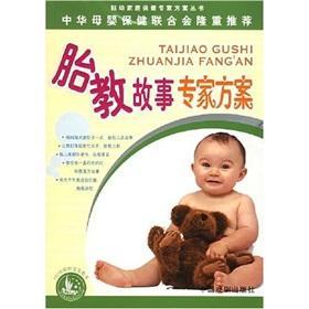 maternal nutrition expert program(Chinese Edition): ZHU BIAN YU XU HUANG