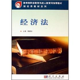 Law(Chinese Edition): CHEN XIN LING