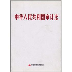 Tour operations: advanced(Chinese Edition): YING) SU GE
