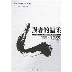 strong gentle(Chinese Edition): GU LUO MA)