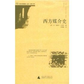 History of Western media(Chinese Edition): FA) RANG - NUO AI ER RANG NA NEI ZHU