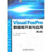 visual foxpro database application - AbeBooks