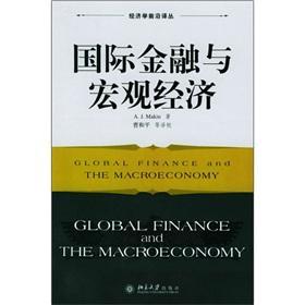 Global finance and the macroeconomy(Chinese Edition): A. J. Makin ZHU