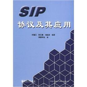 SIP Protocol and Application: ZHANG ZHI JIANG.
