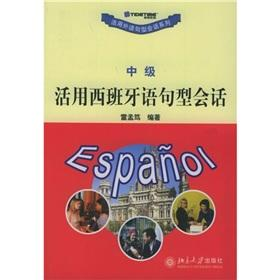 Spanish sentence utilize the session ( Intermediate)(Chinese: LEI MENG DU