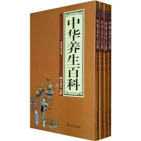 Chinese health Baike: BEN SHE.YI MING