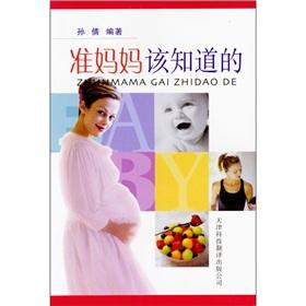 mother should know(Chinese Edition): SUN QIAN