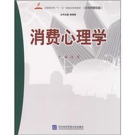National Business Class Eleventh Five-Year Plan Applied: FENG JUN YANG