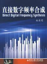 DDS(Chinese Edition): BAI JU XIAN