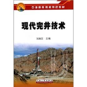 institutions of higher learning characteristics of petroleum: LIU RUI WEN