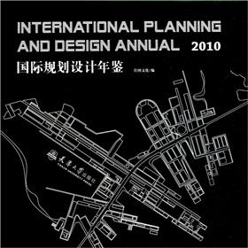 2010 International Design Yearbook(Chinese Edition): JIA TU WEN HUA