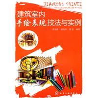 indoor performance techniques and examples of hand-painted(Chinese Edition): LU HAI YONG DENG