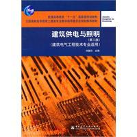 architectural power supply and lighting (2) (Electrical Engineering Technology Building for)(...