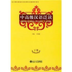 North version of the new generation of: WANG ZHU BIN