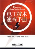 IEC Quick Reference(Chinese Edition): ZI GUI CHANG