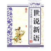 blue and white Collection: Tales (Collector s: NAN BEI CHAO)LIU