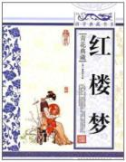 blue and white Collection: Dream of Red: QING)CAO XUE QIN