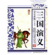 blue and white Collection: Three Kingdoms (Collector: GUO XUE DIAN