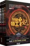 11 agents at the Princess: XIAO XIANG DONG ER