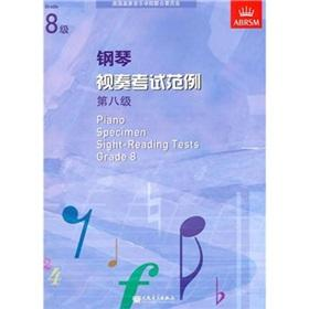 piano sight test Examples: 8(Chinese Edition): YING GUO HUANG
