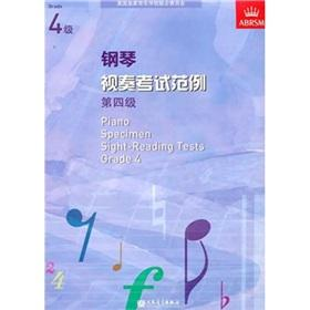 piano sight test Examples: 4(Chinese Edition): YING GUO HUANG