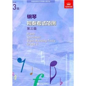 piano sight test example: level 3(Chinese Edition): YING GUO HUANG