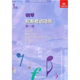 piano sight test example: Level 1(Chinese Edition): YING GUO HUANG