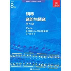 piano scales and arpeggios (No. 8)(Chinese Edition): YING GUO HUANG