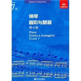 piano scales and arpeggios (No. 7)(Chinese Edition): YING GUO HUANG