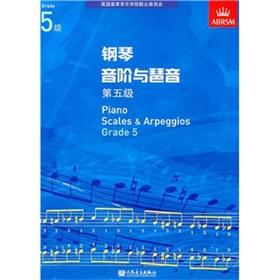 piano scales and arpeggios (No. 5)(Chinese Edition): YING GUO HUANG