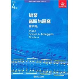 piano scales and arpeggios (No. 4)(Chinese Edition): YING GUO HUANG