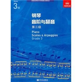 piano scales and arpeggios (level 3)(Chinese Edition): YING GUO HUANG