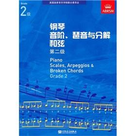 piano scales and broken chords (level 2)(Chinese: YING GUO HUANG