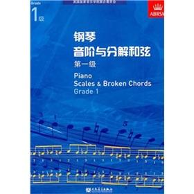 piano scales and broken chords (Level 1)(Chinese: YING GUO HUANG