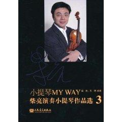 violin MY WAY: Selected Works of Chai Liang 3 play the violin (with sub-spectrum)(Chinese Edition):...
