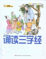 Children of the World Series classic love reading: reading primer(Chinese Edition): CUI ZHONG LEI