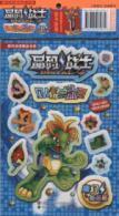 sticker crystal warrior code Story: Magic Veg: JING MA ZHAN