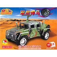 benefits Chile 3-dimensional puzzle: Military Hummer (Age: LI BING QUAN