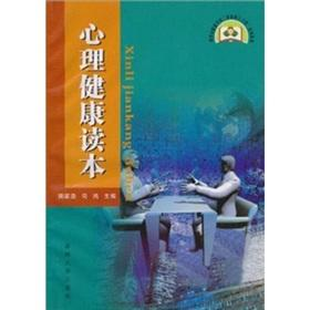 vocational school in the new century. the: LU JIA HAO