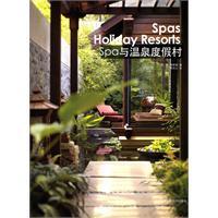 Spa and Spa Resort(Chinese Edition): CHANG WEN XIN YI YIN QIAN XIE XIN YI