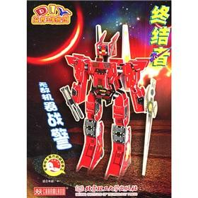 3-D three-dimensional puzzle: Robot Terminator(Chinese Edition): LI BING QUAN