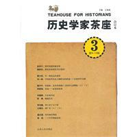 historian cafe (consolidated) (Series 9-12)(Chinese Edition): WANG ZHAO CHENG