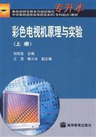 secondary school teachers undergraduate education Teacher s College (college point) material: color...