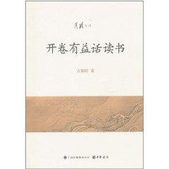 special issue on reading: Read to read it [paperback](Chinese Edition): JI BING XUAN