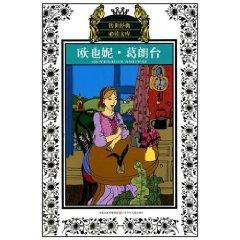 Europe also Nige Lang Taiwan [paperback](Chinese Edition): BA ER ZHA KE