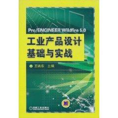 ProENGINEER 5.0 foundation and practical design of industrial products [paperback]: WANG RUI DONG