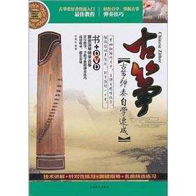 Zheng [paperback](Chinese Edition): DU XIU HONG