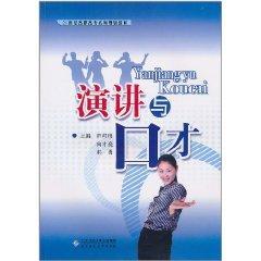 paperback](Chinese Edition): BEN SHE.YI MING