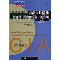 Wiley CIA Exam Review. Internal Audit Actiritys Role in Governance. Ricl. and Control. 3e(Chinese ...